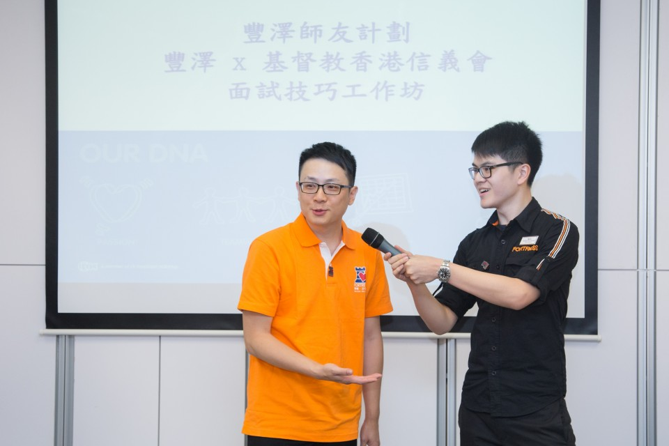 豐澤向參加舉辦面試工作坊的學生,舉辦面試技巧工作坊