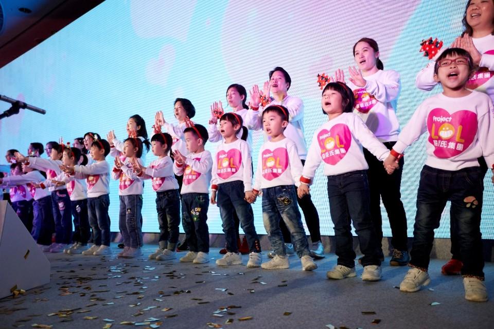 Project LOL公益計劃啟動禮表演
