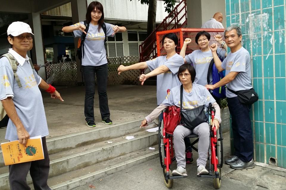 輪椅使用者對現有設施表示不滿
