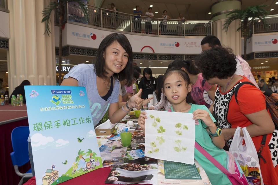 百佳於2013年推出「百佳綠色學校計劃」,期望從小培養年青一代的環保意識
