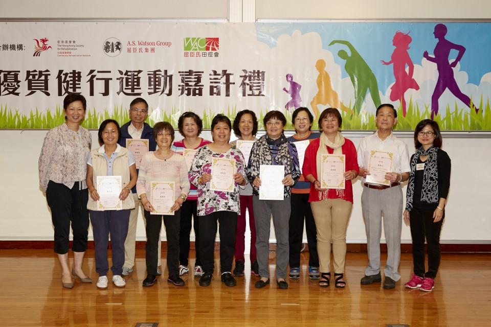 優質健行運動嘉許禮為參加者頒獎証書