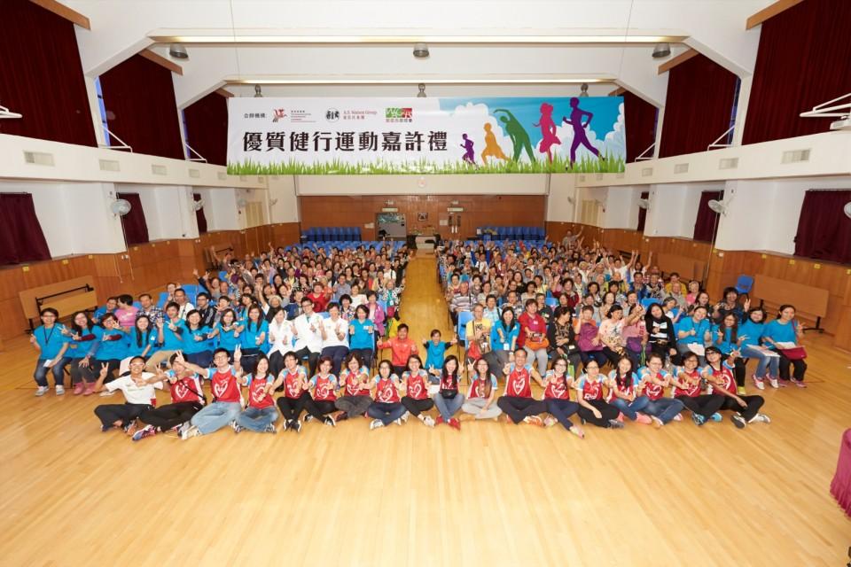 學員於優質健行運動嘉許禮上合照