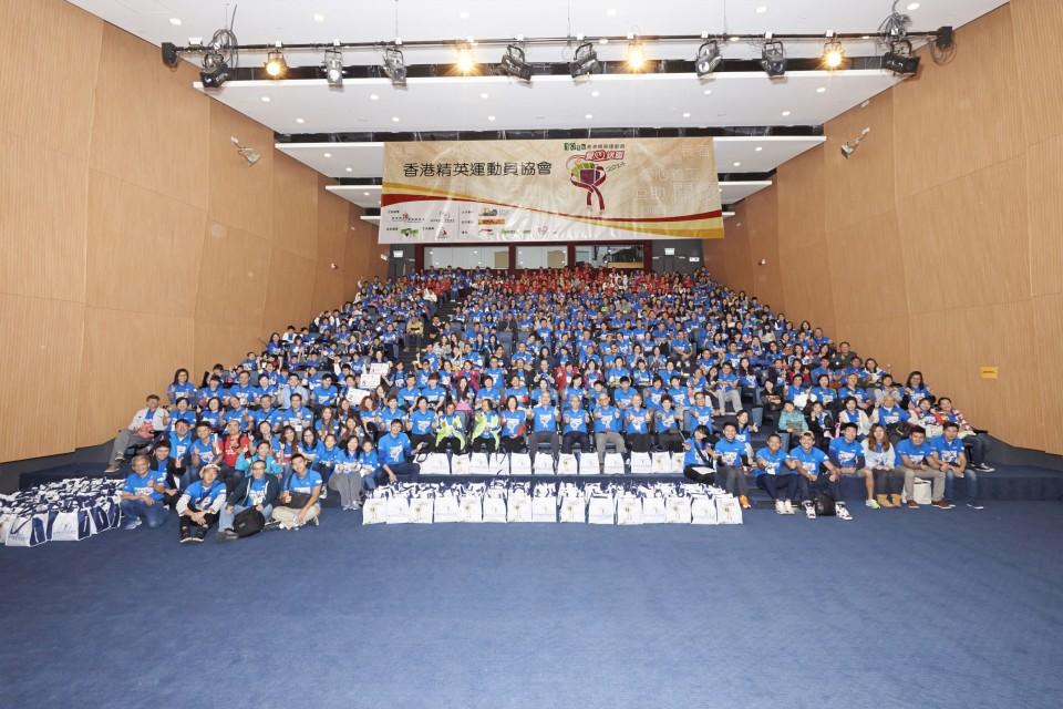 香港精英運動員協會頒獎禮