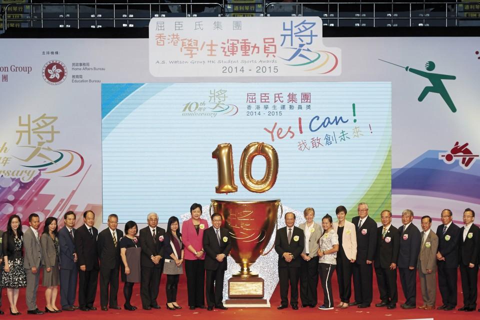 屈臣氏集團香港學生運動員獎十周年頒獎典禮 開幕儀式