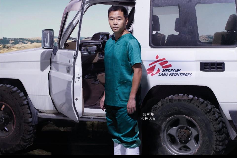 屈臣氏關愛無國界醫生慈善籌款行動宣傳海報