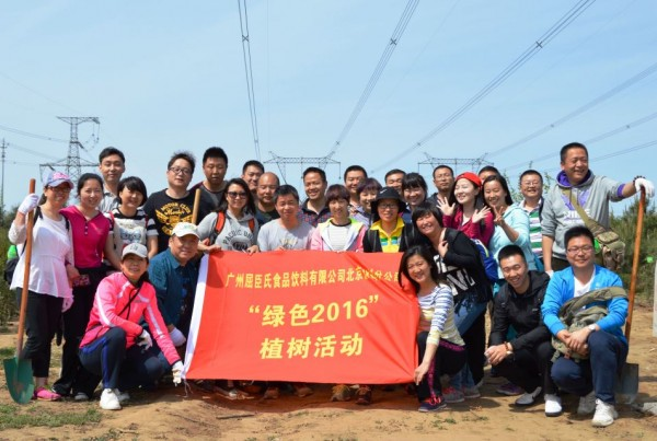 In April, Guangzhou Watson's Food & Beverage has organised two tree planting activities for employees based in Beijing and Guangzhou.