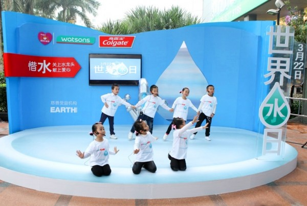 "Watsons China teamed up with Colgate in organising the ""Earth Water Day"" event"