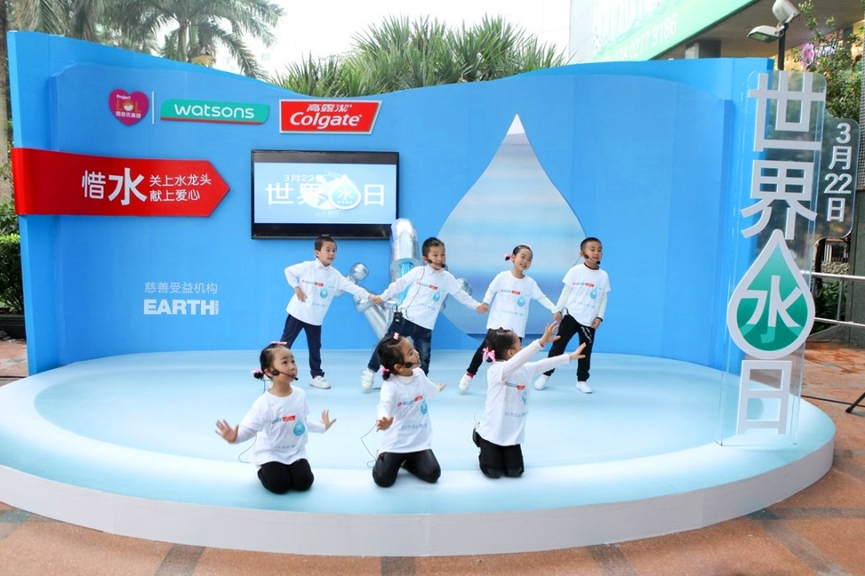 Watsons China teamed up with Colgate in organising the