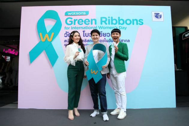 Green Ribbon TH
