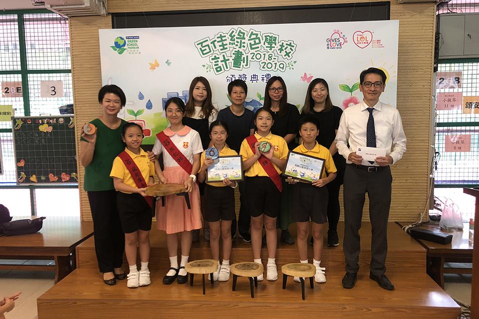 5_PNS HK