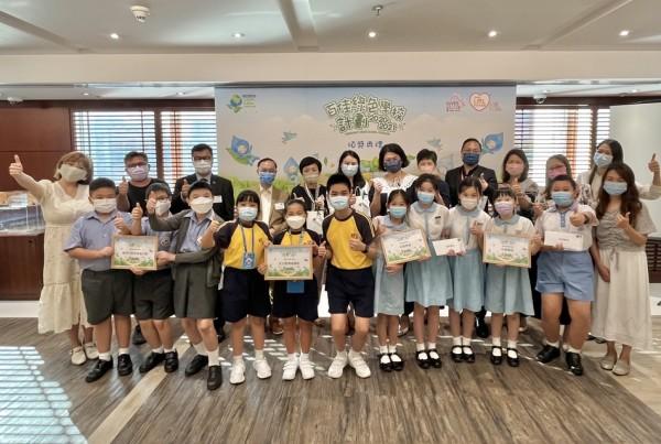 PNS Green School 2021_960